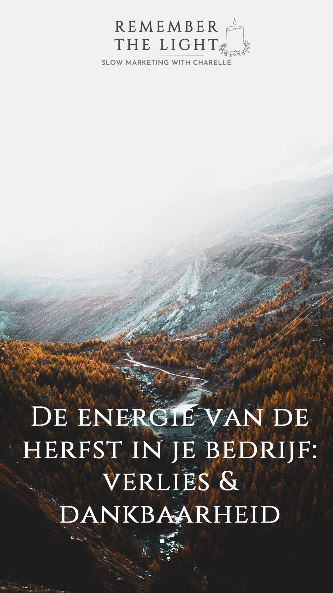 energie-herfst-bedrijf